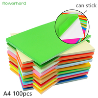 100pcs A4 Colorful Kraft Paper Printer Paper With Glue Can Stick DIY Stickers Notes Copy Paper DIY Scrapbook Stickers