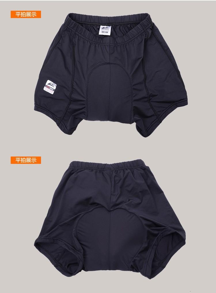 импорт нейлон ткань высокая прорезиненная тесьма нижнее белье воздухопроницаемый джерси езда на велосипеде шорты нижнее белье