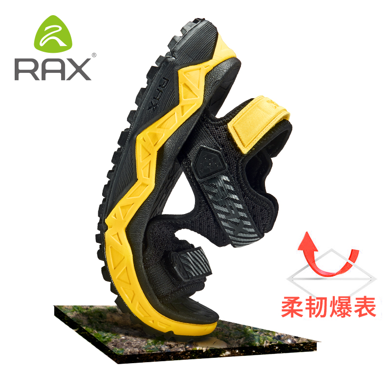 RAX Mens Sports Sandals Summer Outdoor Beach Sandals women Aqua Trekking Water shoes Men Upstream Shoes