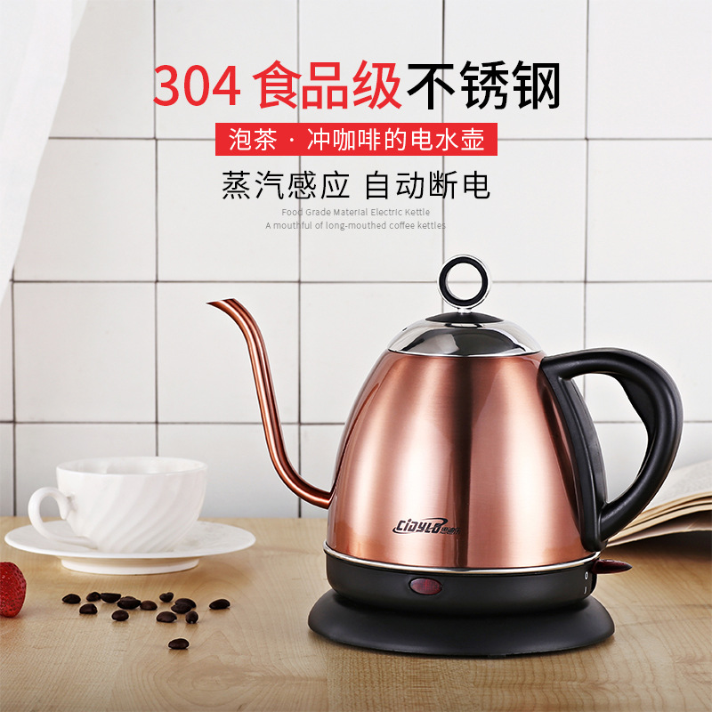 household kitchen appliances tea pot cook  boil water travel  water kettle healthy electric hot tea pot  portable kettlehousehold kitchen appliances tea pot cook  boil water travel  water kettle healthy electric hot tea pot  portable kettle