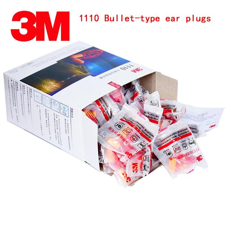 Заглушки для ушей типа Bullet с линиями, 3 м, 1110, подлинные защитные Заглушки для ушей, бесшумные, учится ложится в кровать, звуконепроницаемые з...