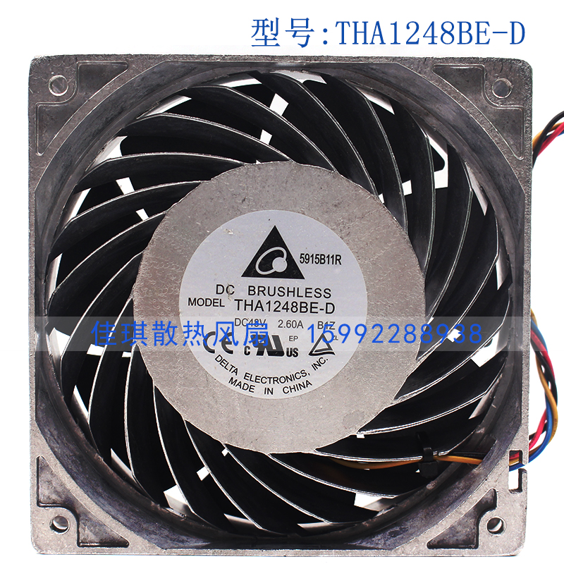 Brand new original THA1248BE-D 12038 48V 2.6A large air volume aluminum frame cooling fan computer water cooling fan delta pfc1212de 12038 12v 3a 12cm strong breeze big air volume violent fan