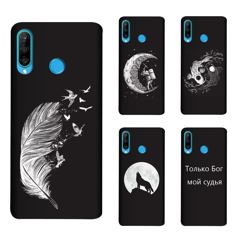 Soft Silicone TPU For Huawei P30 Pro Case Cover Painting Matte Phone Cases For Huawei P30 Pro VOG-L29 ELE-L29 P 30 Lite Funda