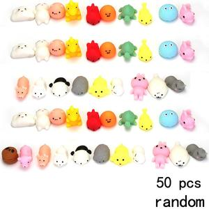 50Pcs Mini Soft Squishy kawaii