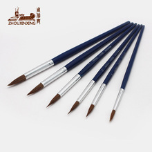 Hook-Line-Pen Painting-Brush Watercolor Horse-Hair Zhouxinxing Wooden Gouache Tip Head-Oil