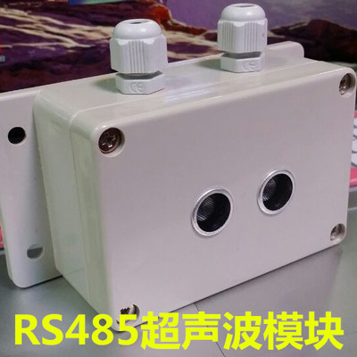 JY-DAM500 Waterproof Ultrasonic Rangefinder / Ranging Module / Sensor RS232/485/TTL High Precision