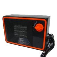350W Auto Car Truck bus boat Fan Heater Heating Cooling Window Defroster 24V cigarette lighter power Windscreen Demister