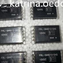 FRL-644D12/2AS DIP-8