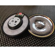 цена на Customized Version 1 Pair 50mm 300 ohm Beryllium Headphone Speaker Unit 15.5x3 N48 Magnet Driver Unit DIY