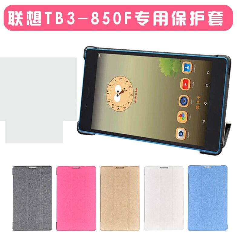 Fashion cover for Lenovo tab 3 8.0 Model TB3-850F Tablet PC case for lenovo tab 3 8 case
