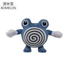 Kawai Poliwhirl Plush Dolls Pocket Monster Anime Spirit Quaputzi Stuffed Animals Plush Toys Boy Girl Birthday Christmas Gift