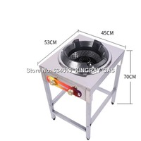 Commercial High Pressure LPG gas Fire Stove Cast Iron Gas Cooking Burner Energy Saving Single Restaurant Burner