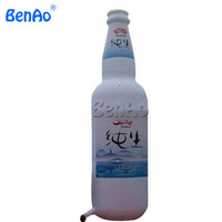 AC142 BENAO Free shipping+blower Commercial event advertising decoration giant replica inflatable wine bottle inflatable beer