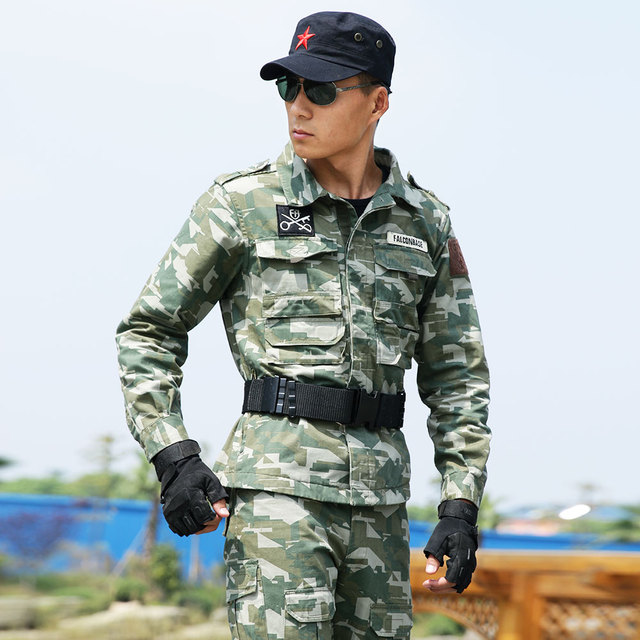 outdoor mens army fans hunting clothing camouflage outfit suit us