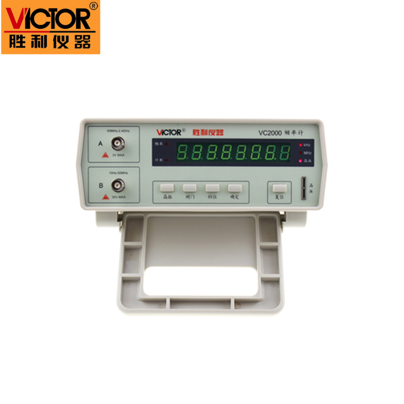 VICTOR VC2000 10Hz-2.4GHz Precision digital Frequency Meter tester Frequency Counter 8 digit led display tp760 765 hz d7 0 1221a