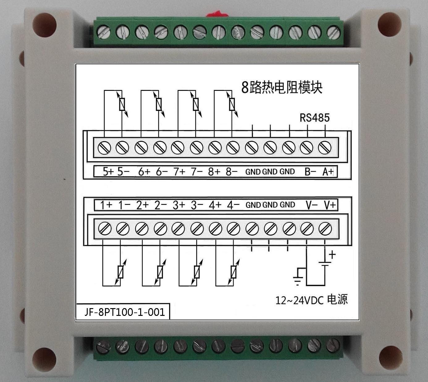 8 acquisizione della temperatura, modulo Pt100, supporto Modbus-RTU Re Vista8 acquisizione della temperatura, modulo Pt100, supporto Modbus-RTU Re Vista