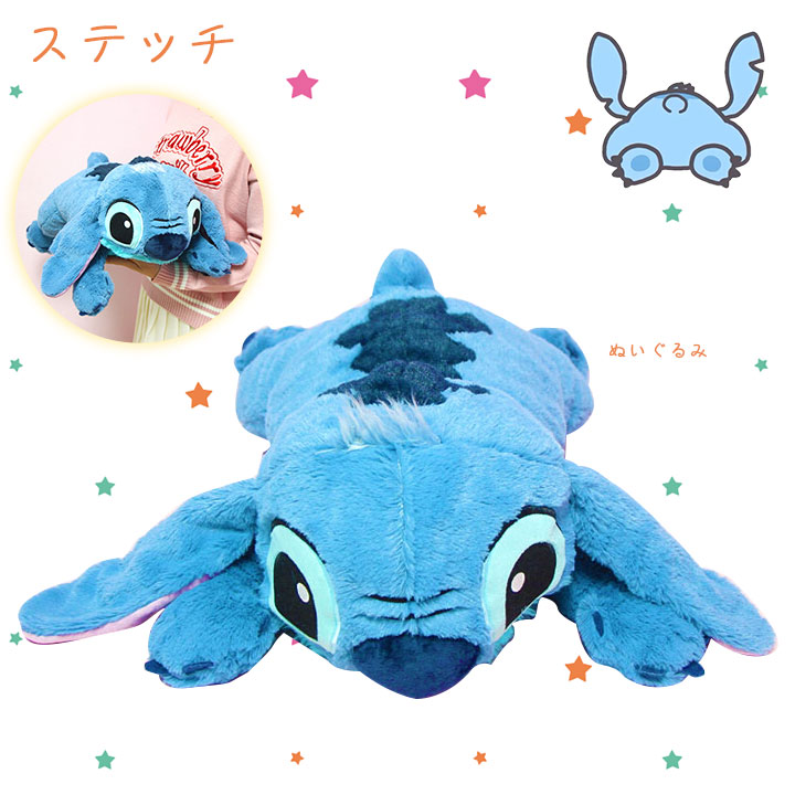 candice guo! cute plush toy lovely cartoon papa style blue stitch soft stuffed doll cushion hug pillow birthday Christmas gift