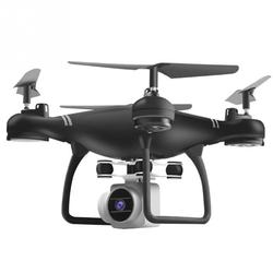 RC Helicopter Drone with Camera HD 1080P WIFI FPV Selfie Drone Professional Foldable Quadcopter 40 Minutes Battery Life KY601S