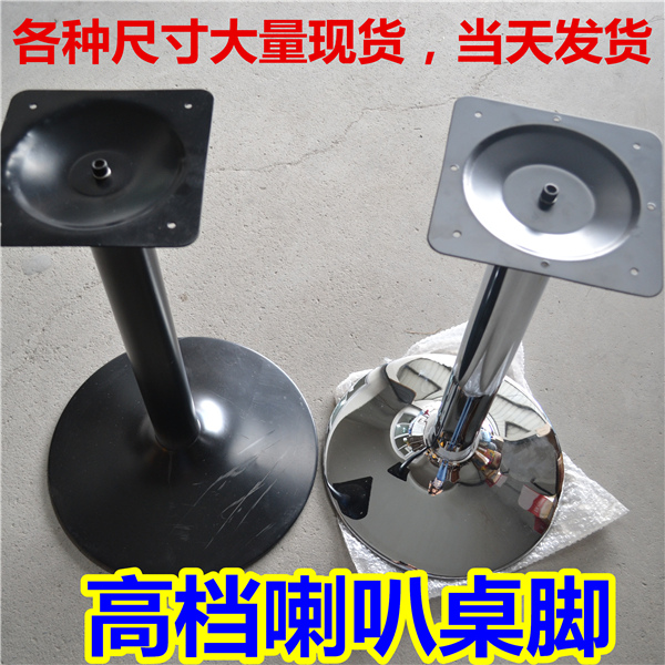 Made Of Stainless Steel Chassis Base Table Foot Restaurant Cafe - Cafe table legs