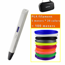 2019 New RP800A 3D Professional Printer Pen with OLED Screen 3d Drawing Digital Pen for Doodling Art Craft Making and Education