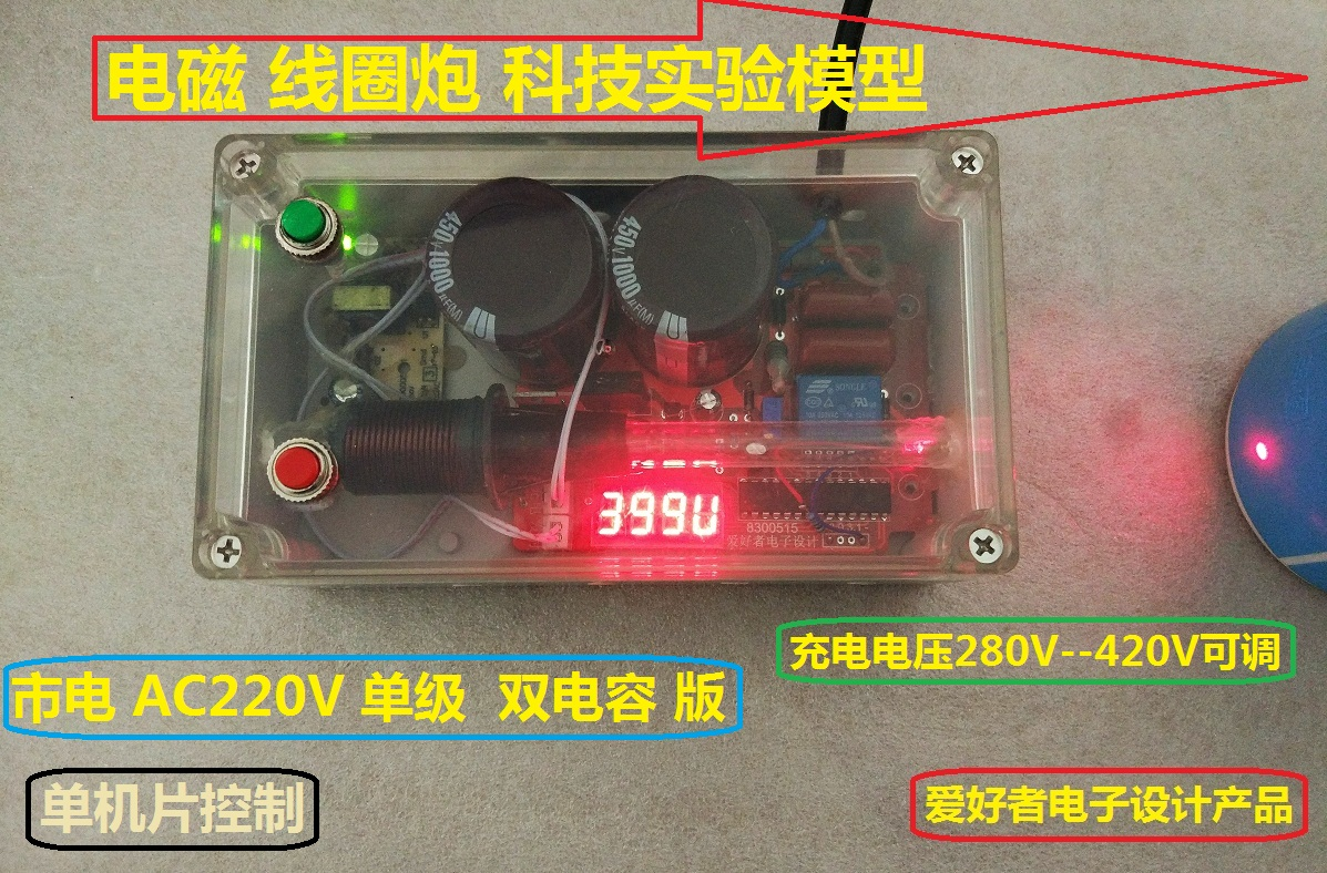 Experimental Model of Electromagnetic Gun experimental investigation of stratified combustion