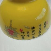 Color glaze blessing word flower boutique fashion home ceramic bowl direct wholesale
