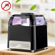 New Outdoor Camping USB Photocatalyst Mosquito Killer Lamp Household Repellent Bug Trap Light mesh box mosquito trap