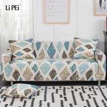 Освежающий стиль чехол для дивана секционный эластичный чехол для дивана для разных диванов все включено противоскользящая гостиная