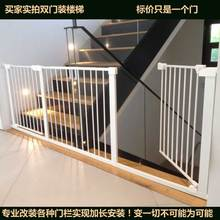 75-82cm  Hole-digging fully-automatic gate lengthen stair fence lengthen ultra long