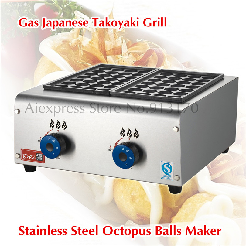 56-Balls TAKOYAKI Octopus Ball Grill Maker Gas Cooking Stove Japanese Style Takoyaki Machine Snacks 84 balls fried octopus dumplings grill machine japanese yakitori takoyaki gas griddle cooking octopus ball