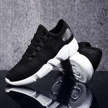 Men Running Shoes Soft Mesh Breathable Sneakers Jogging Walking Fitness Gym Sneaker Athletic Light Weight Mens Sport Shoes(China)