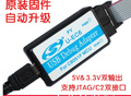 БЕСПЛАТНАЯ ДОСТАВКА Usb отладки адаптер c8051f silabs искусственное устройство кабель загрузки ec3 ec5 ec6 30404