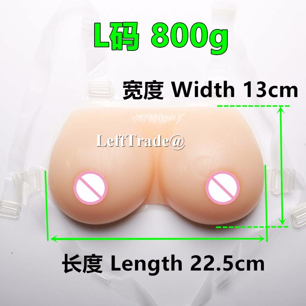 ФОТО 800g/pair C cup realistic silicon breasts form for crossdresser use cosplay