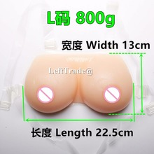 600g/pair C cup realistic silicon breasts form for crossdresser use cosplay