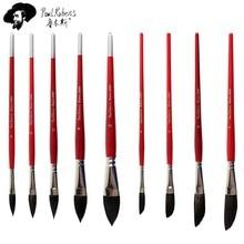 Pinceau aquarelle à lhuile 12 Styles pour peinture dessin différentes tailles brosses artistiques en Nylon pour cheveux peintures acryliques fournitures dart