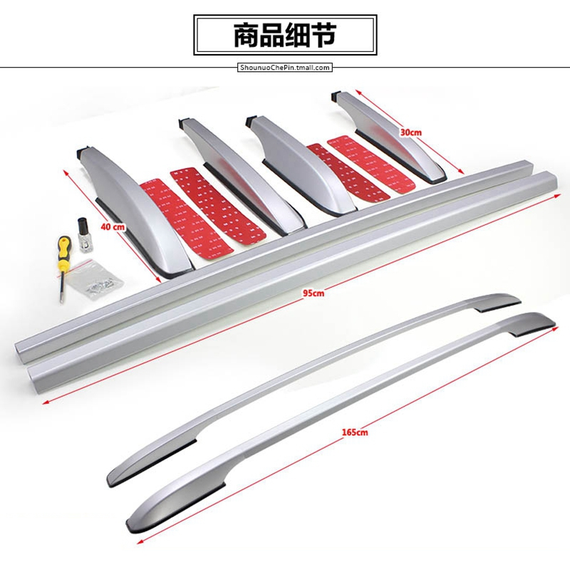 Car Styling Aluminium Alloy Carrier Roof Rack Side Rails Bars Outdoor Travel Luggage For Kia Sportage 2010 2011 2012 2013 2014 for honda crv 2012 2013 2014 2015 2016 aluminium alloy carrier roof rack side rails bars outdoor travel luggage 2pcs car styling