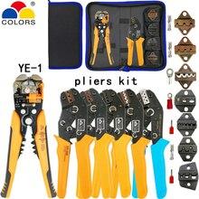 Набор обжимных инструментов SN-2549 SN-48B плоскогубцы челюсти комплект для зачистки кусачки плоскогубцы для штепсельной вилки/трубки/изоляционных клемм calmp инструменты