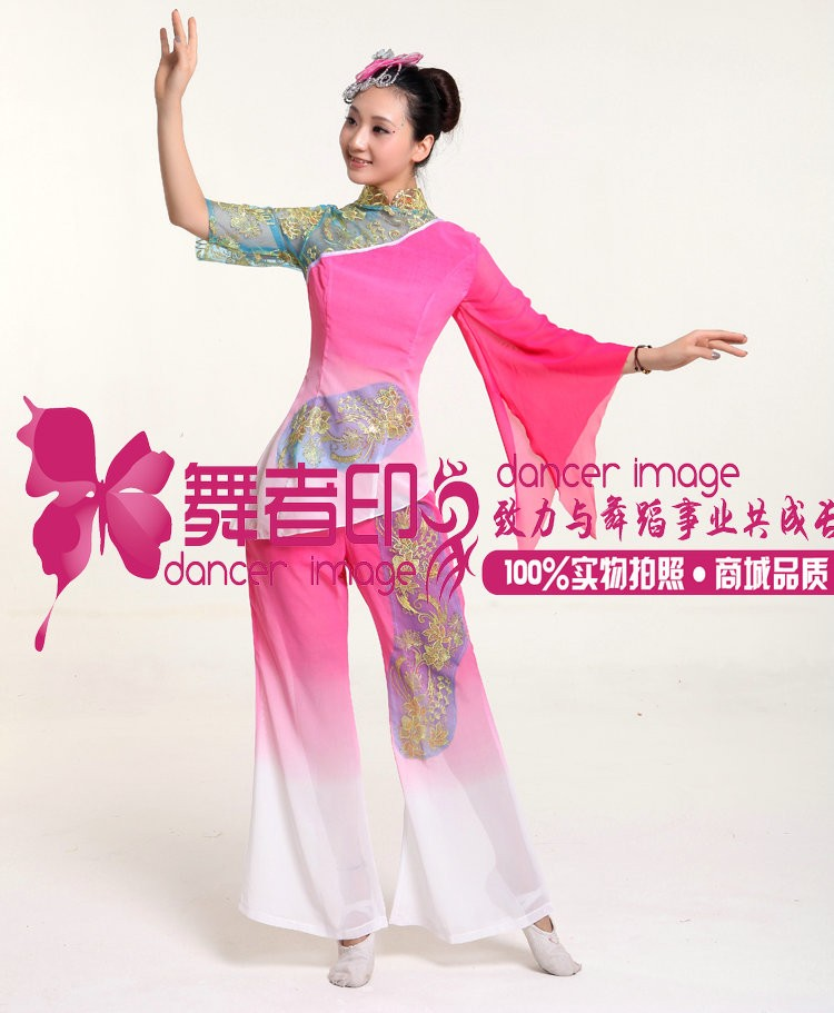 2017 New Disfraces Dance Costumes Modern Dance Yangko Fan Costumes Dress Costume Stage Clothing Drum Wear Chinese Classical