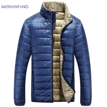 Mu Yuan Yang Casual Ultralight Mens Duck Down Jackets Autumn amp Winter Coat Men Lightweight Duck Down Jacket Men Overcoats cheap Regular Polyester 0 35kg White duck down Broadcloth Thin muyuanyang Full Zippers Pockets Button None Solid 200g-250g Down Parkas