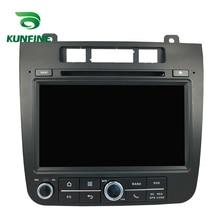 Android 7.1 Quad Core 2GB RAM Car DVD GPS Navigation Multimedia Player Car Stereo for VW TOUAREG 2011-2014 Radio Headunit