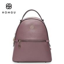 HONGU Berühmte Marken Frauen Rucksack Damen Umhängetaschen Mode Freizeit Gehobenen Echte Leathe Bag Für College Casual Vielseitige