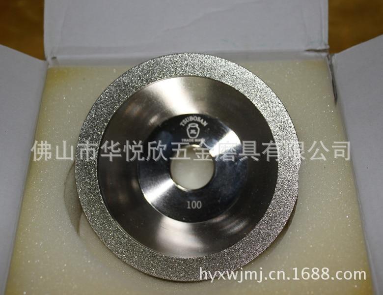 цена на Authentic pot three BW100X10X5X20X35 original diamond wheel diamond boron nitride grinding wheel tungsten steel tool