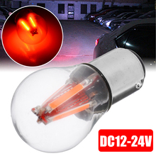 2pcs/set 4LED 1157 BAY15D 3W 12V/24V Red Car Reverse Backup Tail Stop Brake Light Bulb Backup Reversing Lamp
