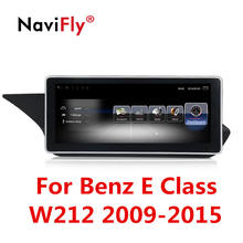 ¡Nuevo! 4G LTE 3 + 32G Android Car radio reproductor Multimedia GPS Navi para Mercedes Benz Clase E W212 2009, 2010, 2011, 2012, 2013, 2014, 2015(China)