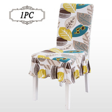 Free Shipping 1PC Stretch Spandex Dining Room Wedding Banquet European Floral Print Pattern Chair Cover Decor