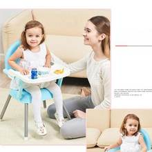 Kids chair Furniture Baby seat dinner New free shipping portable table multifunction adjustable folding chair for children bebe недорого