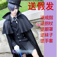 Anime Cosplay Costume Black Record Ciel Phantomhive Funeral Dress Daily Suit Z