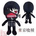 NEW hot 32cm Tokyo Ghoul Kaneki Ken black Plush Toys soft Stuffed Doll Christmas gift