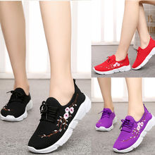 Old Beijing cloth shoes women's shoes embroidered women's shoes new wild old beijing cloth shoes stripe shallow mouth new style women flats shoes