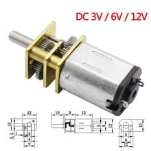 N20 мотор-редуктор постоянного тока 3 V/6 V/12 V N20 мини микро-металлическая передача мотора с Шестерни колеса DC моторы 15/30/50/60/100/200/300/500/1000 об/мин